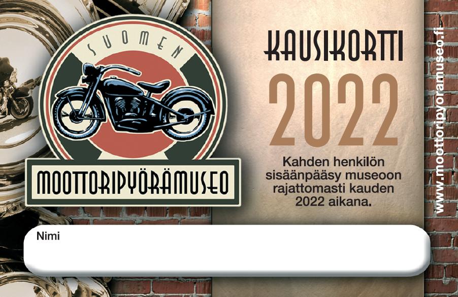 kausari2022-1